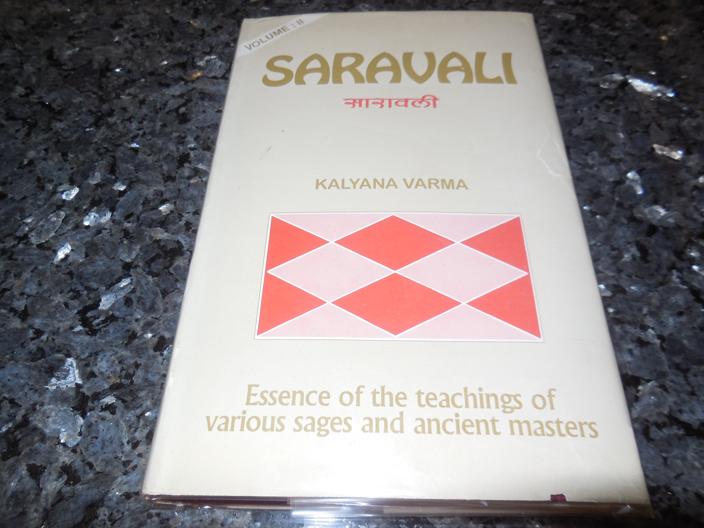 Image for Saravali: Essence of the Teachings of Various Sages and Ancient Masters (Volume II Only)